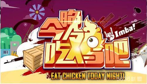 怎么看下周半价英雄_联盟网咖吃鸡活动和英雄联盟活动双开