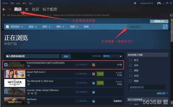 网吧营销大师_网吧营销大师《绝地求生》租号功能上线