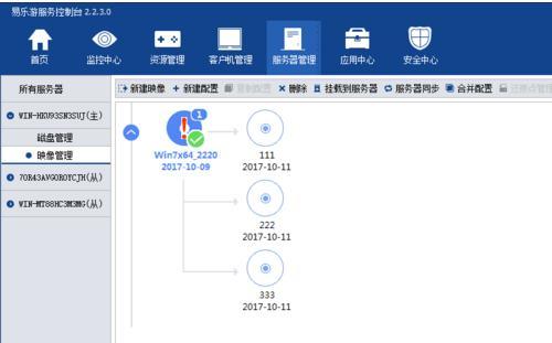 易乐游乾坤版2230版本映像显示感叹号如何解决