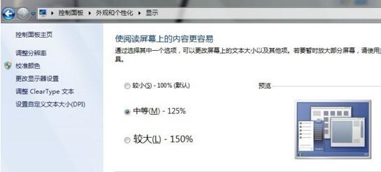 WIN7下易乐游游戏菜单打开后会自动关闭