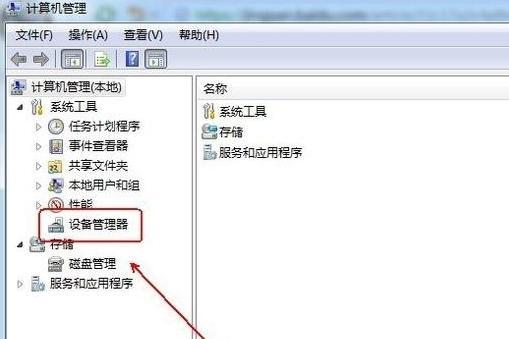 图文详解在win10系统卸载声卡驱动