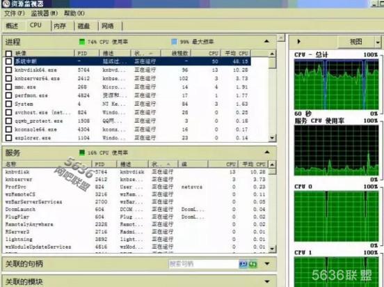 网吧服务器CPU使用率高,客户机进系统很慢?
