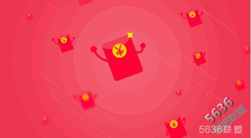 网咖新年贺岁福利,一家网咖该有的新年腔调