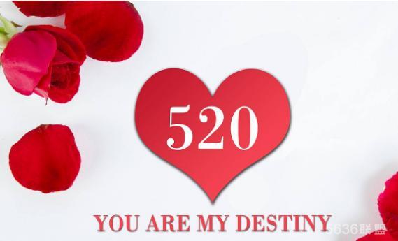 520网吧情人节活动,爱在薇拉网咖