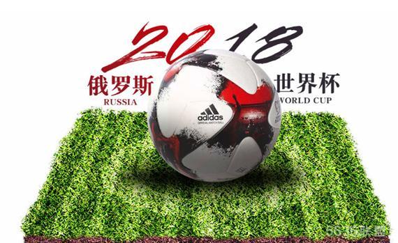 2018年世界杯,乐巢网咖与您一起倒计时