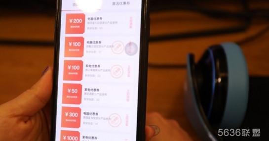 618京东+网咖创新联合营销,大家怎么看?