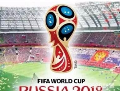 战地网咖激情世界杯主题活动+6月最新活动
