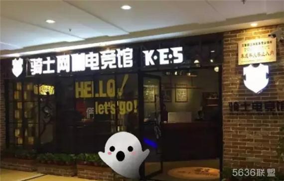 枝江市骑士网咖电竞馆全新升级,更有暑期活动开启!
