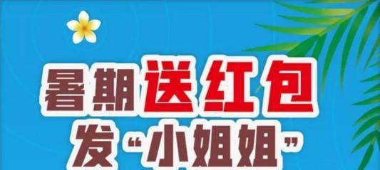 吧友网咖7月暑假活动,一大波福利正在靠近
