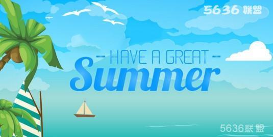 玩转夏季!星空影院+闲游网咖暑期联合活动