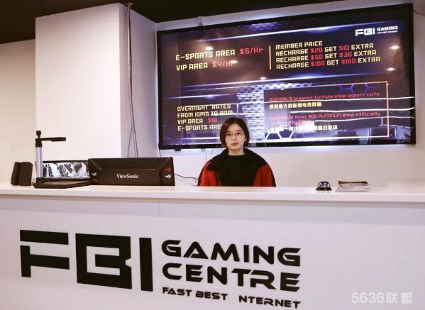 看看国外网吧的电脑配置,悉尼FBI网咖!