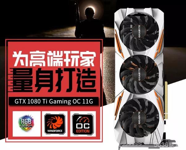 技嘉GTX 1080Ti这款显卡网吧用怎么样?