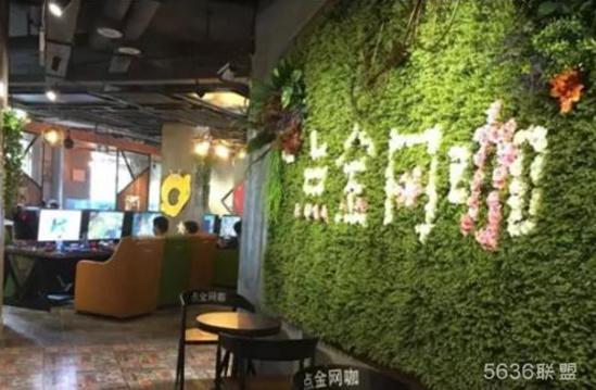 维盟网吧网络解决方案:武汉点金网咖