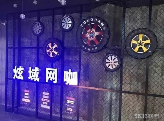 武汉炫域网咖:维盟万兆新WIFI组网方案