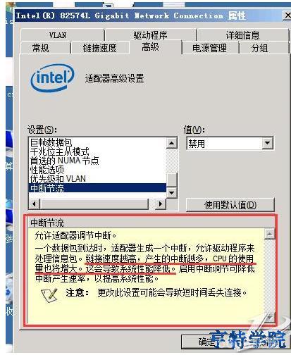 服务器网维大师程序会导致CPU占用过高吗?