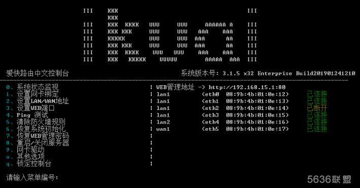网吧有台电脑P2P下载或使用外挂,导致网吧掉网?