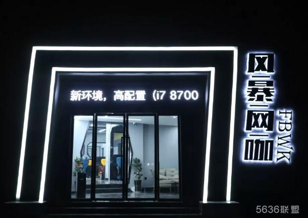 三门县风暴网咖,2080Ti高端显卡为您助阵!