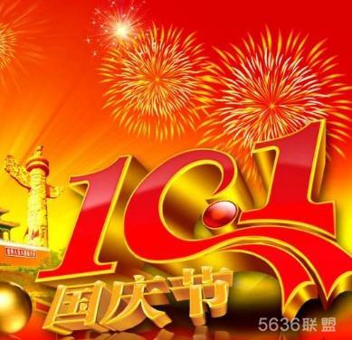喜迎國慶,網咖多重活動獻禮祖國七十華誕
