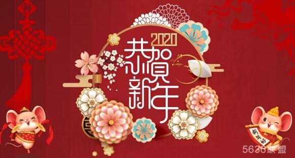 se7en网咖2020新年活动,无限热爱无限联盟
