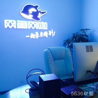 消息属实,上海网鱼网咖已恢复营业!