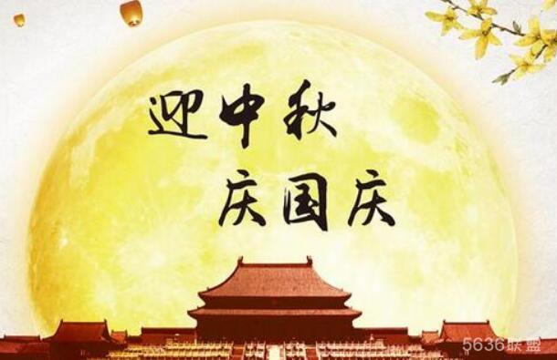 九游网咖十月国庆节特别活动来啦