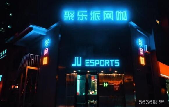 锦州聚乐派网咖重装升级,电脑配置大曝光